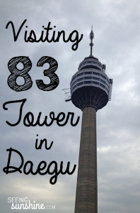 83 Tower in Daegu