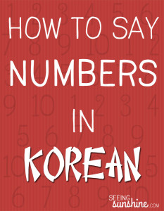 How to Say Numbers in Korean