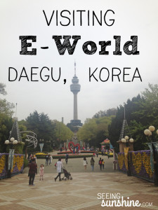 E-World in Daegu